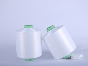 Why Should Nylon Twisted Yarn Be Shaped?